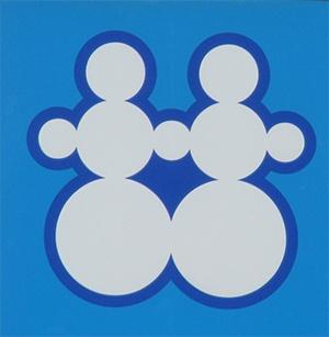 Логотип Минского хладокомбината №2, Минск