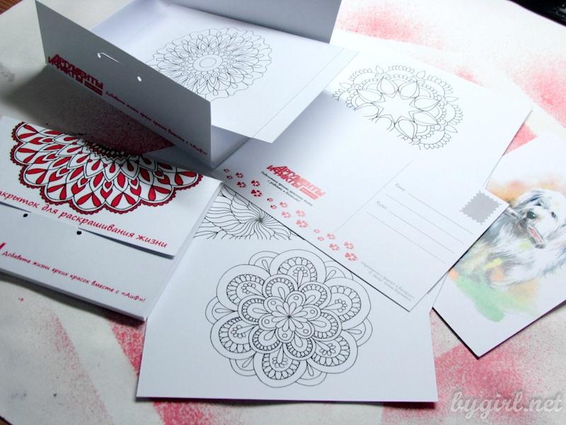 раскраски мандалы в виде открыток