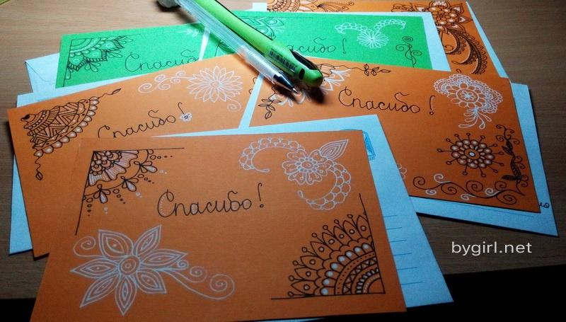 Креативные открытки своими руками