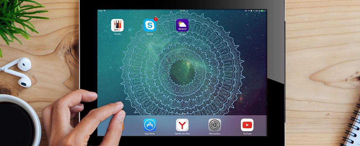 wallpapers бесплатные авторские обои для планшетов и смартфонов скачать