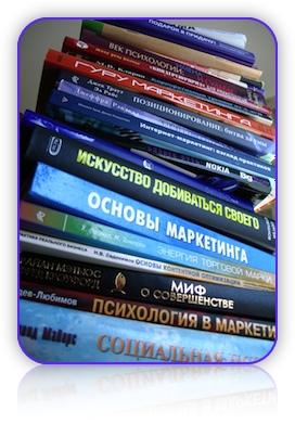 Библиотека: круговорот книг превью