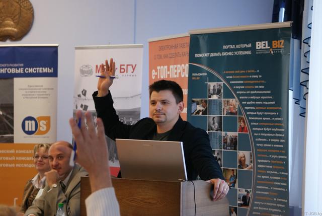 Владимир Дегтярев на конференции Bнтернет-маркетинг. Фото it-job.by