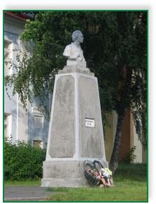 Памятник Калиновскому